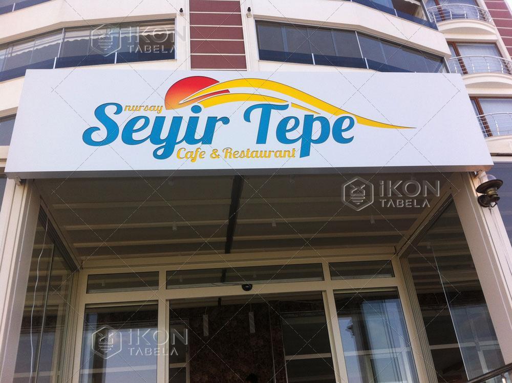 Seyir Tepe