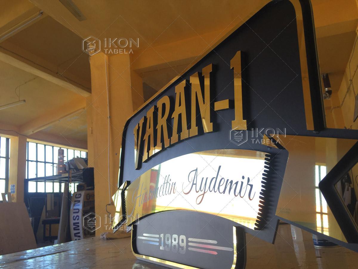 Varan 1