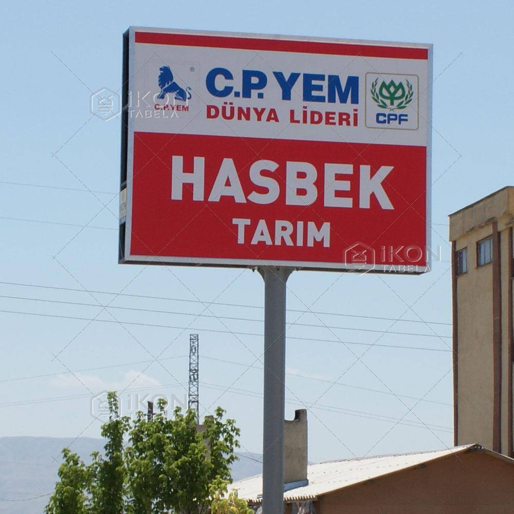 CP Yem Totem